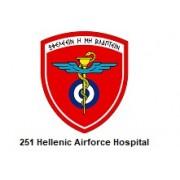 251 Γενικό Νοσοκομείο Αεροπορίας – <br>Απρίλιος 2017
