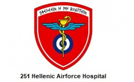 251 Air Force General Hospital – Αύγουστος 2016